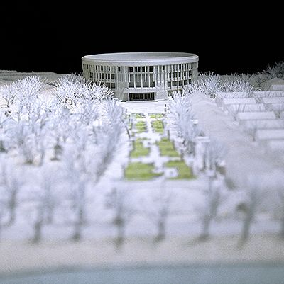 中国瑶族博物馆