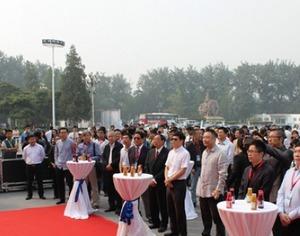 V视讯:2014北京国际装饰创意设计产业博览会盛大开幕