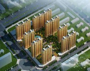 2014年中国房地产行业新政策大盘点