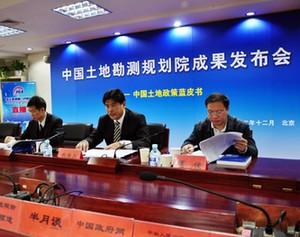 土地政策蓝皮书:2015房地产调控基调不会改变