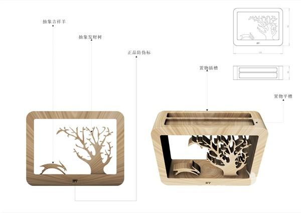 木雕迷你手机座—佐唐创意设计工作室