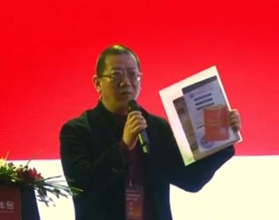 林峰:大众度假时代的跨界O2O创新