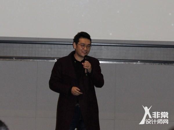 贾伟:互联网是最大的服务设计 - 非常设计师网