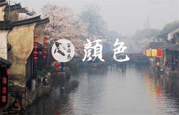 中国传统31色,怎一个美字了得