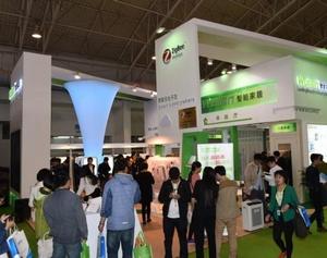 2015北京照明展暨2015北京智能建筑智能家居展盛大开幕
