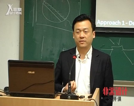 Chris Chen:奢华生活方式的酒店设计