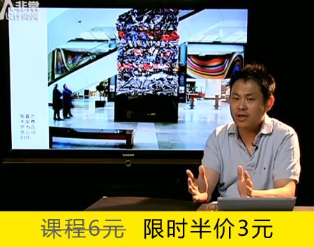 宋扬:商业空间的主题设计与艺术表现-下