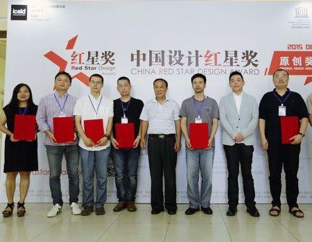 2015红星原创奖评审圆满落幕