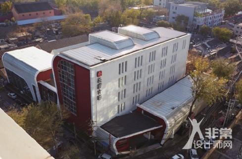 案例 空间设计    圣唐古驿创意园     项目地址:北京市东城区藏经馆