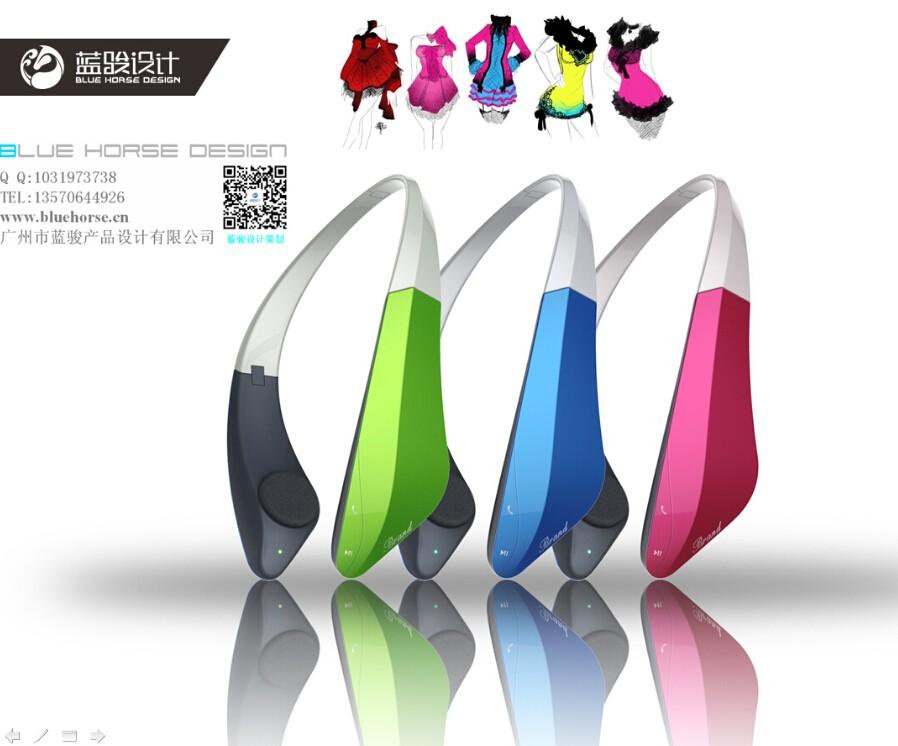 蓝牙耳机 时尚版