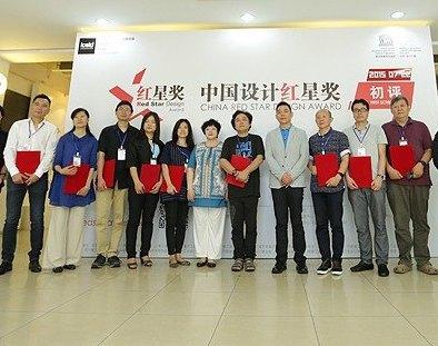 2015中国设计红星奖原创奖评审采访
