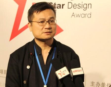 2015中国设计红星奖终评评审采访-邱丰顺