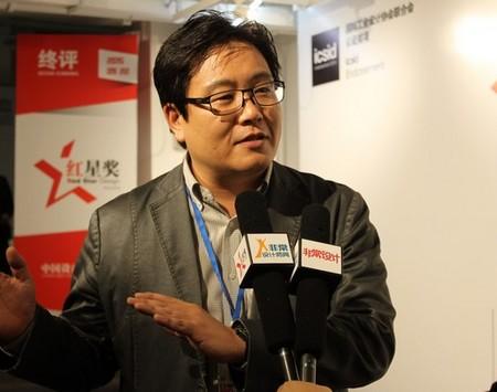 2015中国设计红星奖终评评审采访-Kim Young Don