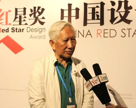 2015中国设计红星奖终评评审采访-柳冠中