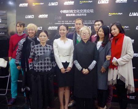 中韩时尚盛宴——第32届国际创意论坛Pecha Kucha Beijing
