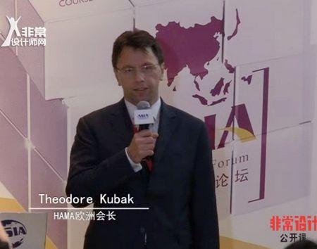 【AHF峰会】中国酒店业主俱乐部公开课-全球酒店资产概览