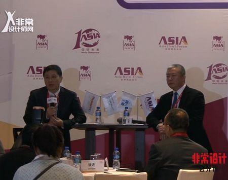 AHF第八届国际酒店投资峰会——论道当下:钱进与黄德利领袖对话(一)