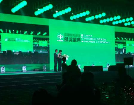 【视频】2015CIDA中国室内设计大奖产品设计奖