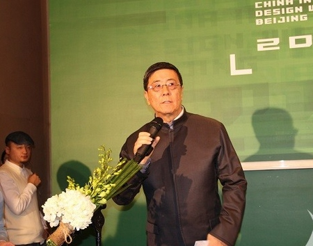 【V视讯】2015中国室内设计周北京隆重开幕