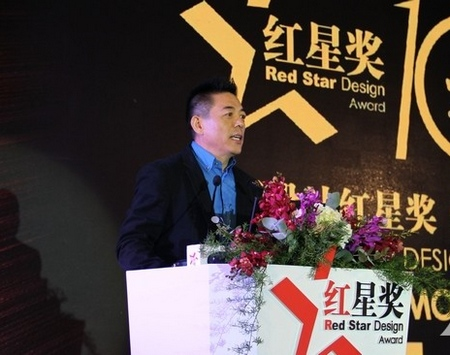 【视频】陈冬亮: 红星十年 设计为民