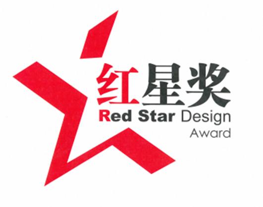 中国设计,红星闪耀丨访2015中国设计红星奖获奖者