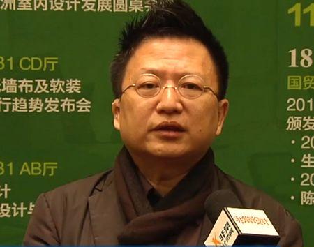 陆希杰:设计商业化是专业化的表现