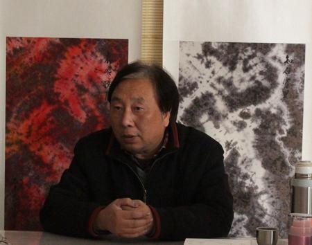 《中国传统植物染色》(理论课程第二节)