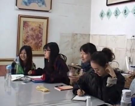 《中国传统植物染色》(理论课程第三节)