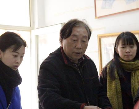 《中国传统植物染色》(理论课程第五节)
