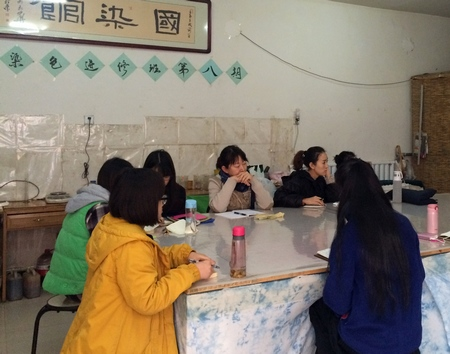 《中国传统植物染色》(理论课程第六节)