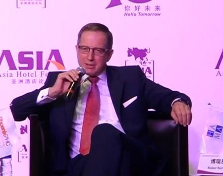 AHF第八届国际酒店投资峰会——全球战略视角-展望酒店未来发展之路(一)