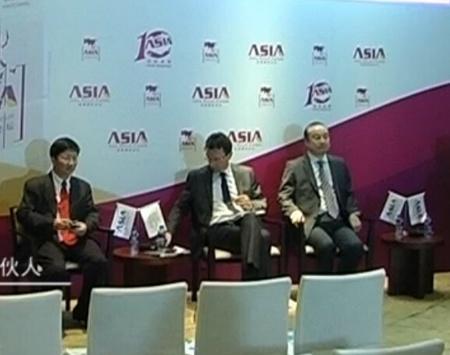 AHF第八届国际酒店投资峰会——投资与并购论坛(三)