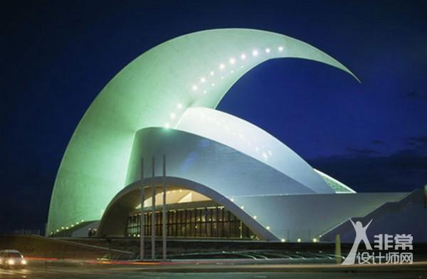 坦纳利佛音乐厅