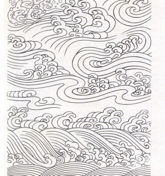 【设计赏析】中国传统纹饰--几何纹样集锦