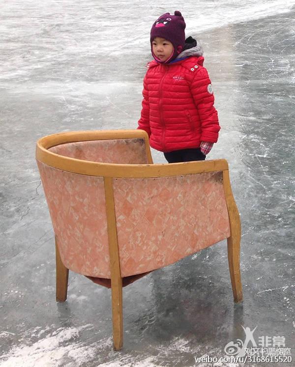 亮马河冰场14