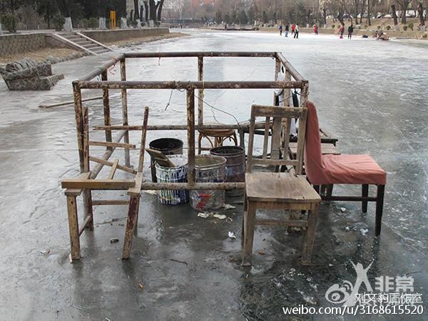 亮马河冰场20