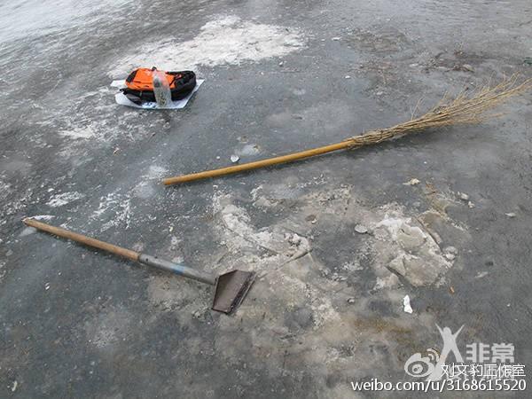 亮马河冰场23