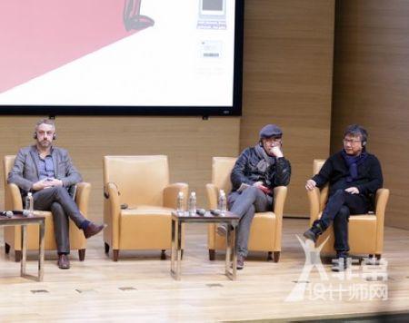 发展的智慧论坛:多元化设计教育及其成果转化