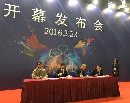 """2016中国建博会(上海)盛大开幕—""""大定制""""成亮点"""