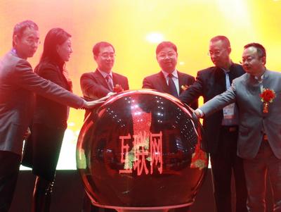 第三屆中國建筑裝飾設計藝術作品展