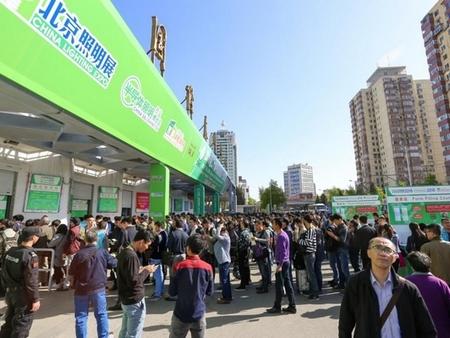 2016北京照明展、北京智能家居智能建筑展盛大开幕