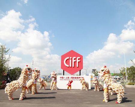 第38届中国(上海)国际家具博览会预告