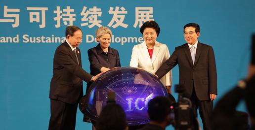 国务院副总理刘延东、联合国教科文组织总干事博科娃、教育部长袁贵仁、北京市长王安顺