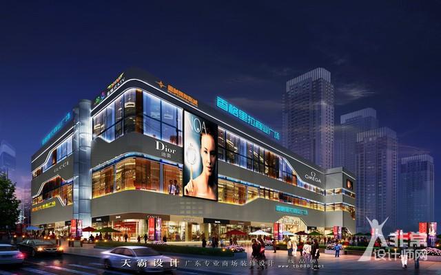 河南信阳商场装修设计效果图:香格里拉商业广场室内外效果图