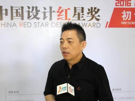 2016中国设计红星奖初评 ▏陈冬亮:红星奖对中国设计产业的推动价值