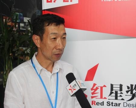 2016中国设计红星奖初评丨张继晓:践行设计 设计为人