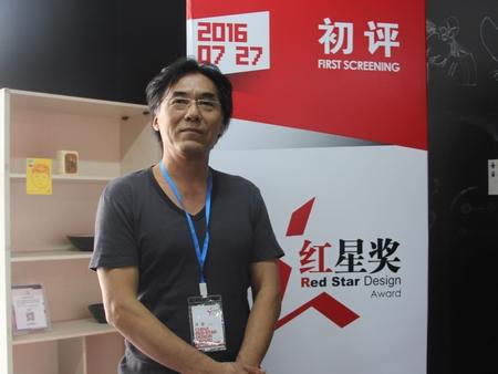 """2016中国设计红星奖初评 ▏杜海滨:创新型人才的""""工匠精神""""培养"""