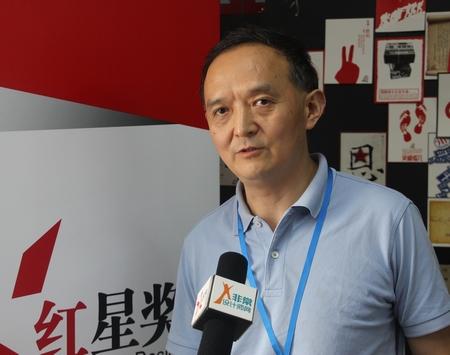 2016中国设计红星奖初评 | 肖狄虎:让本土原创设计走向国际舞台