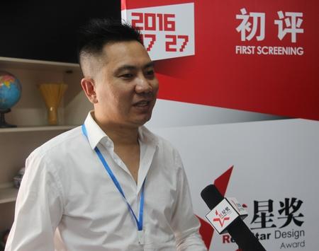 2016中国设计红星奖初评 | 王选政:交通设计教育不能闭门造车