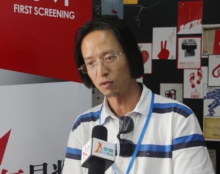 2016中国设计红星奖初评 | 廖伟:艺术与科技的结合即为设计